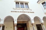 وزارة الاقتصاد تكشف تفاصيل الاتفاق بين مديرية الضرائب والتجار