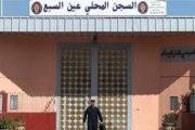 سجن عكاشة: الزفزافي أحدث فوضى داخل السجن