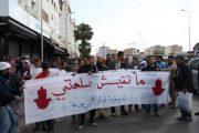 الجامعة المغربية لحقوق المستهلك تدخل على خط إضراب التجار