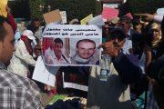 أسرة آيت الجيد تطالب الأحزاب المغربية برفض استقبال