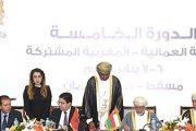تهم مجموعة من المجالات.. المغرب وسلطنة عمان يوقعان مذكرات تفاهم