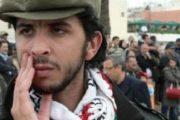 بسبب تدويناته الفايسبوكية.. متابعة أسامة الخليفي في حالة اعتقال