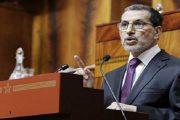 العثماني يوضح سياسة الحكومة لمواجهة الفقر والهشاشة