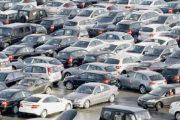 وزارة النقل تطلق نظاما معلوماتيا لاقتناء السيارات المستعملة