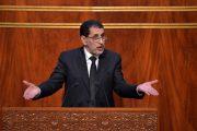 نقابة تطالب العثماني بإنقاذ الطلبة المغاربة من قرار حكومة فرنسا