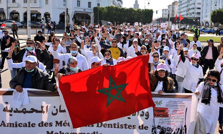 تنظيم المهنة والعدالة الضريبية يخرجان أطباء الأسنان للاحتجاج بالرباط