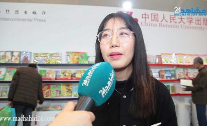 بالفيديو.. الثقافة الصينية حاضرة بمعرض الكتاب والرواق الأمريكي يستقطب الزوار