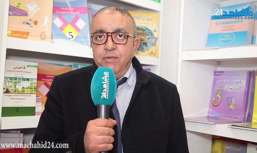 بالفيديو.. شهادات قوية حول عزوف المغاربة عن القراءة من معرض الكتاب