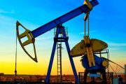بنخضرة: عملية التنقيب عن النفط بالمغرب بلغت حاليا مراحل جديدة
