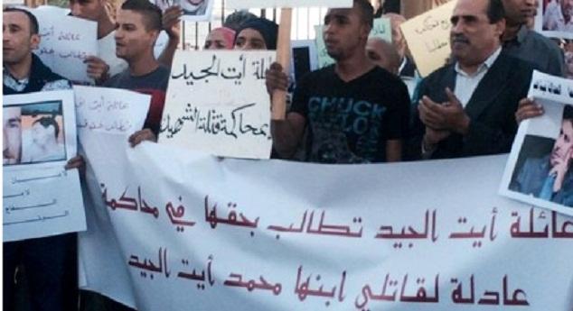 قضية حامي الدين.. استئناف جلسات المحاكمة وسط حضور أمني واحتجاجات