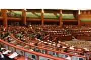 مجلس المستشارين يعقد الجلسة السنوية لمناقشة وتقييم السياسات العمومية