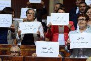 فعاليات نسائية تطالب بالمساواة في التعيين للمناصب العليا