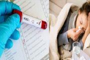 مصادر طبية من مراكش توضح حول إصابة تلاميذ بإنفلونزا الخنازير