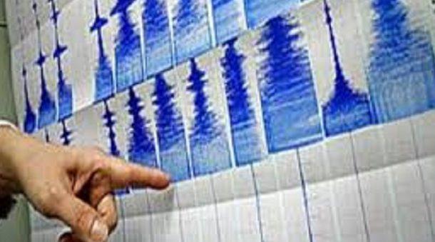 زلزال بقوة 4,7 درجات يضرب جماعة بني بونصار بإقليم الحسيمة