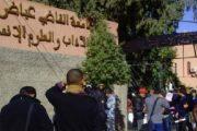 """جامعة مغربية تتصدر تصنيف """"تايمز هاير اديكاسيون 2019 """""""