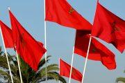 سفيرة: المغرب كان وسيظل دائما أرضا للتسامح والانفتاح والتعددية