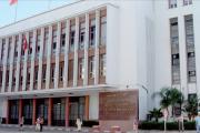 المديرية العامة للأمن الوطني تعلن عن إنشاء حساب رسمي على