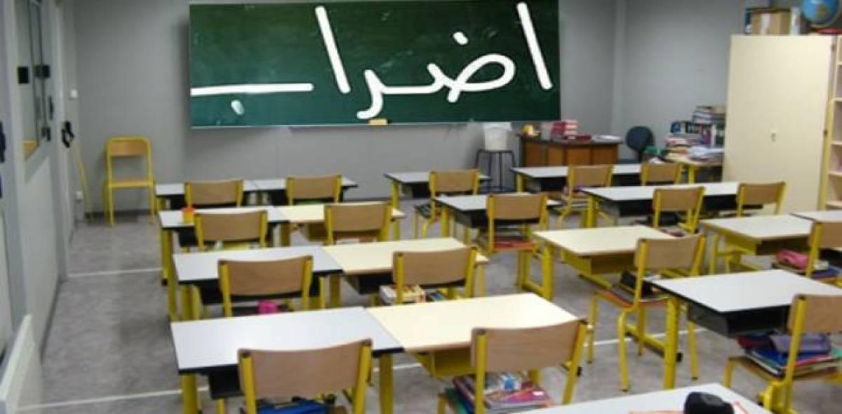 فيدرالية أولياء التلاميذ تنتفض ضد إضراب الأساتذة وتدعو لتجاوز التوتر