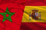 توقيع مذكرة تفاهم بين المغرب وإسبانيا في مجال التعاون القضائي