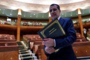 تنسيقية مغاربة العالم تطالب الحكومة بتعزيز المشاركة السياسية