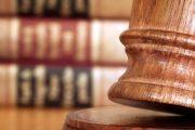 وزارة الوظيفة العمومية تكشف عن مستجدات نزع الملكية لأجل المنفعة العامة