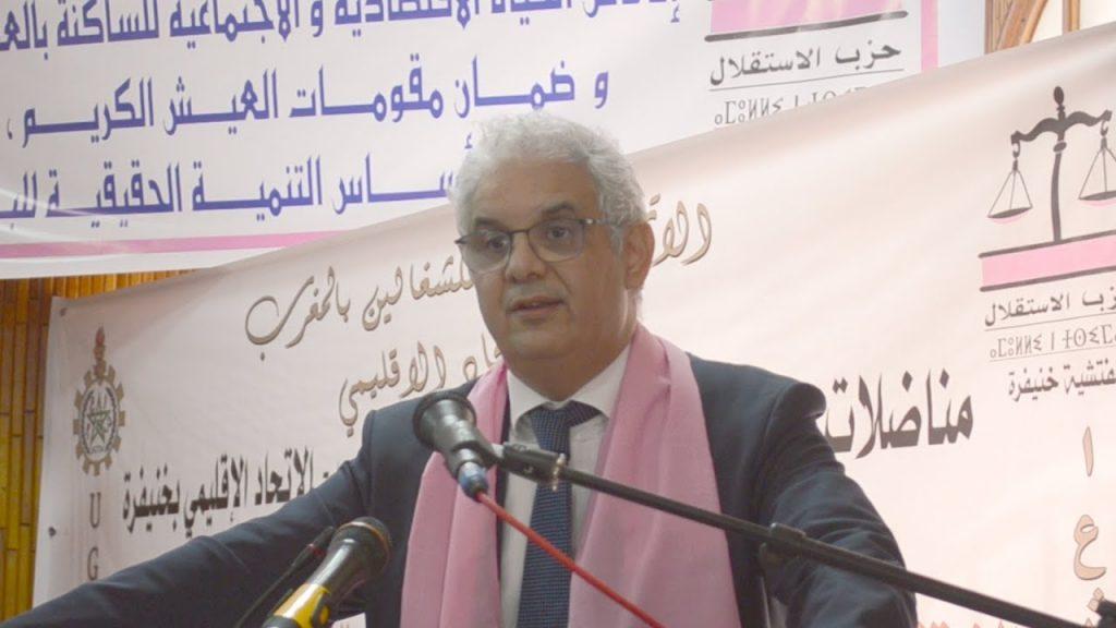 حزب الاستقلال: خطاب المسيرة يؤكد رجاحة الموقف المغربي في قضية الصحراء