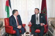 المغرب والأردن يجددان دعمهما للشعب الفلسطيني لاسترجاع حقوقه المشروعة