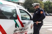 الأمن المغربي يوقف 5 إسرائيليين.. وهذه هي الأسباب