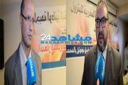 بالفيديو.. إنقاذ ''سامير'' يجمع شخصيات سياسية بارزة وخبراء ونقابيين