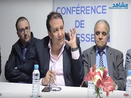 المصحات الخاصة تزف بشرى للمغاربة بخصوص التغطية الصحية