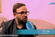 بالفيديو.. جواد بينغو يكشف سبب غيابه عن عقيقة ''الكوبل المراكشي''