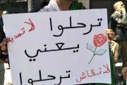 غدا الجمعة.. الجزائريون يخرجون في مسيرة تحت شعار