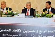 مؤتمر المحامين العرب بتونس.. المغرب يحبط مناورة جزائرية جديدة
