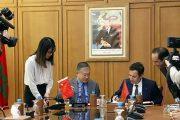 بقيمة تقارب 140 مليون درهم.. المغرب والصين يوقعان على اتفاق تعاون