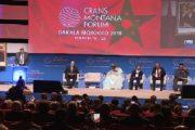 منتدى كرانس مونتانا يعود للداخلة لمناقشة قضايا تهم إفريقيا
