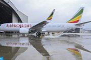 المغربيان ضحيتا تحطم الطائرة كانا سيشاركان بمؤتمر دولي حول البيئة