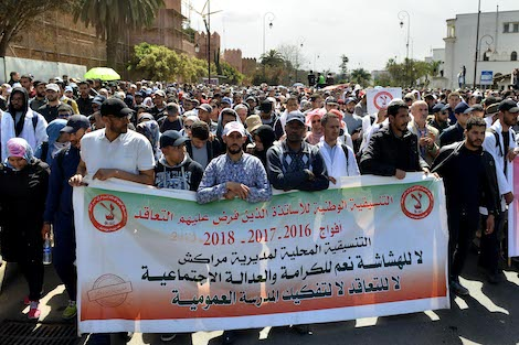 النقابات التعليمية تدعو الأساتذة لخوض مسيرة وطنية