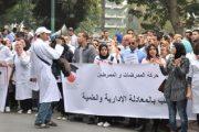 غدا الخميس.. إضراب وطني للممرضين يهدد بشل المستشفيات