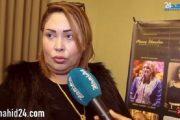 بالفيديو.. الممثلة التركية