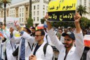 أولياء التلاميذ يدخلون على خط إضراب الأساتذة المتعاقدين