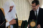 مسؤول سعودي يشيد بالعلاقات بين الرباط والرياض