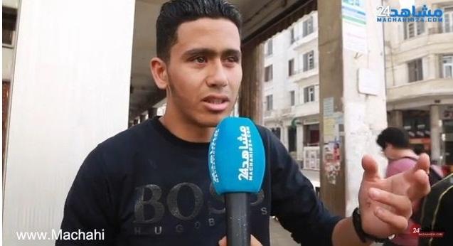 بالفيديو.. مغاربة يعبرون عن استيائهم من