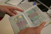 المغرب ثالث بلد في العالم يستفيد من تأشيرات