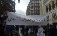 بالصور.. محاكمة لمعسكر بوتفليقة بشوارع الجزائر على جرائم الفساد والاستبداد