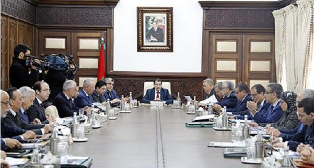 بعد عطلة العيد.. مجلس الحكومة يستأنف اجتماعاته الخميس المقبل