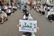 برشيد.. مدير إقليمي بوزارة التربية الوطنية يجر أستاذة متعاقدة إلى القضاء