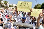 التضامن مع إضراب الأساتذة المتعاقدين يتسبب في استدعاء بعض التلاميذ