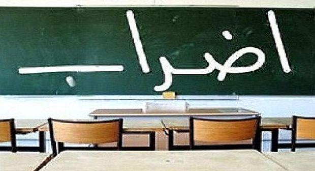 أساتذة التعاقد يتجاهلون عرض أمزازي ويشلون المدارس بإضراب جديد
