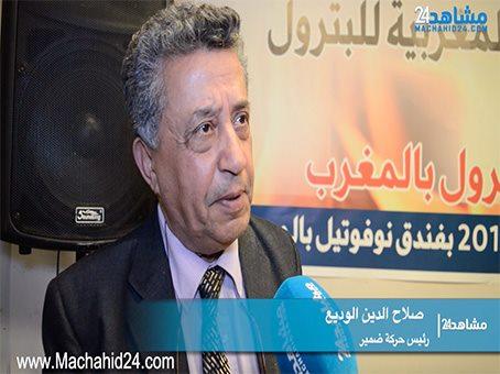 بالفيديو.. الوديع يوجه رسالة قوية للمسؤولين المغاربة لإنقاذ ''سامير''