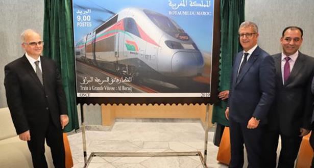 إصدار طابع بريدي جديد خاص بالقطار الفائق السرعة